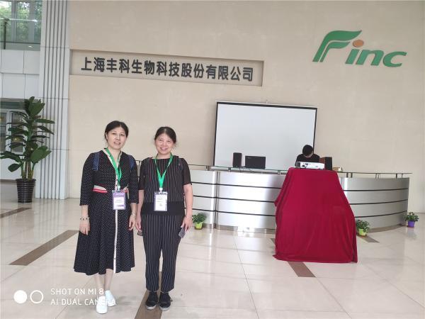 科技人员观摩上海丰科生物科技有限公司蟹味菇工厂化生产