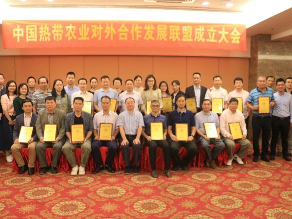 广西热作所荣获中国热带农业对外合作发展牌匾