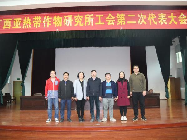 广西热作所第二届工会委员会委员合影