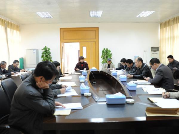 小组讨论工作报告