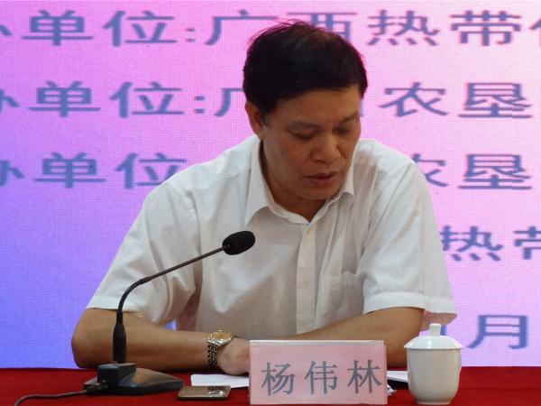 学会理事长杨伟林致欢迎词并作2018年工作报告
