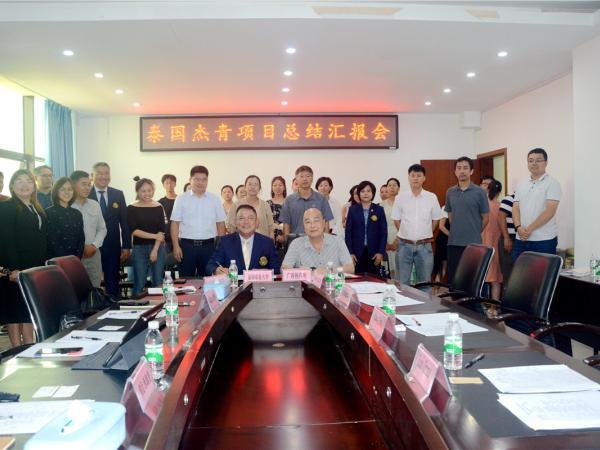 泰国农大和广西热作所签署合作框架协议