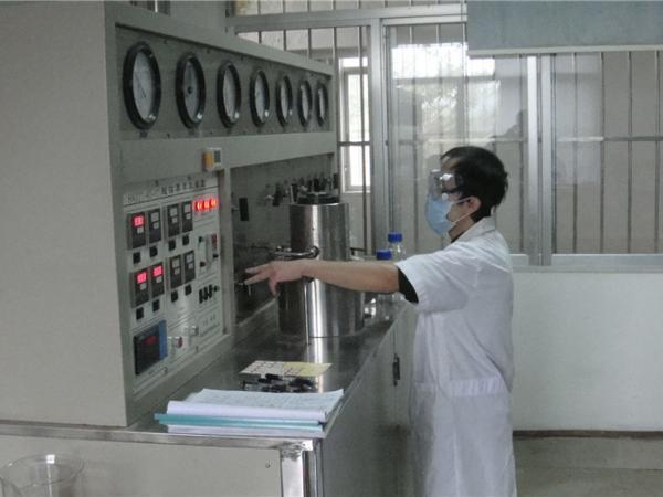 超临界流体萃取仪