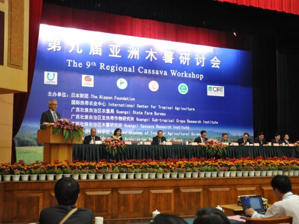 由我所承办的第九届亚洲木薯学术研讨会