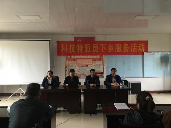 广西热作所科技人员赴武鸣区开展科技服务